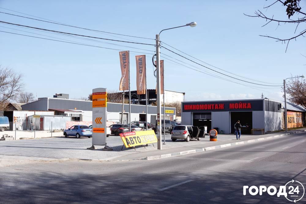 Автосервис «Крым авто дом»