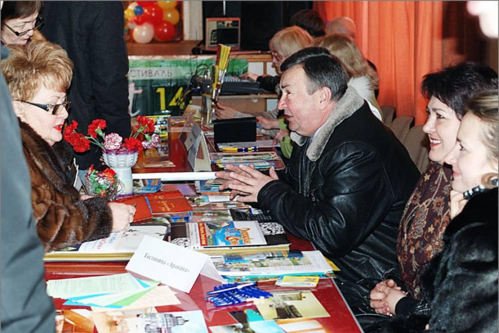В Феодосии прошла туристическая выставка-ярмарка
