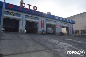 ООО «Стройжилсервис СТО Форсаж»
