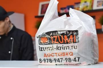 Доставка  еды «IZUMI»