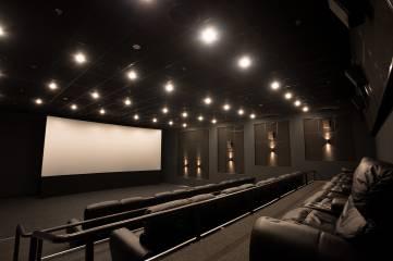 Кинотеатр «Мультиплекс»