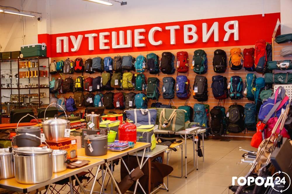 ООО «Клуб путешественников»