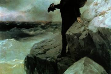 Пушкин в Феодосии