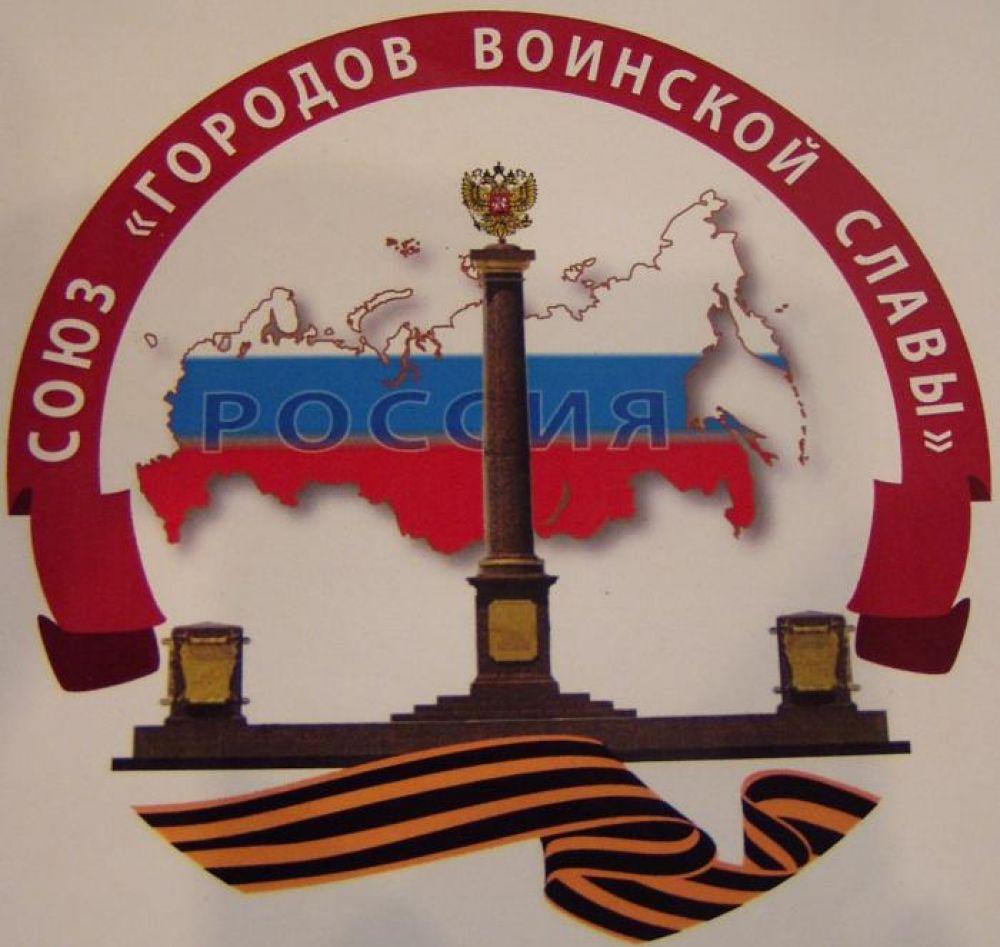 Феодосийцев приглашают написать гимн Союза городов воинской славы