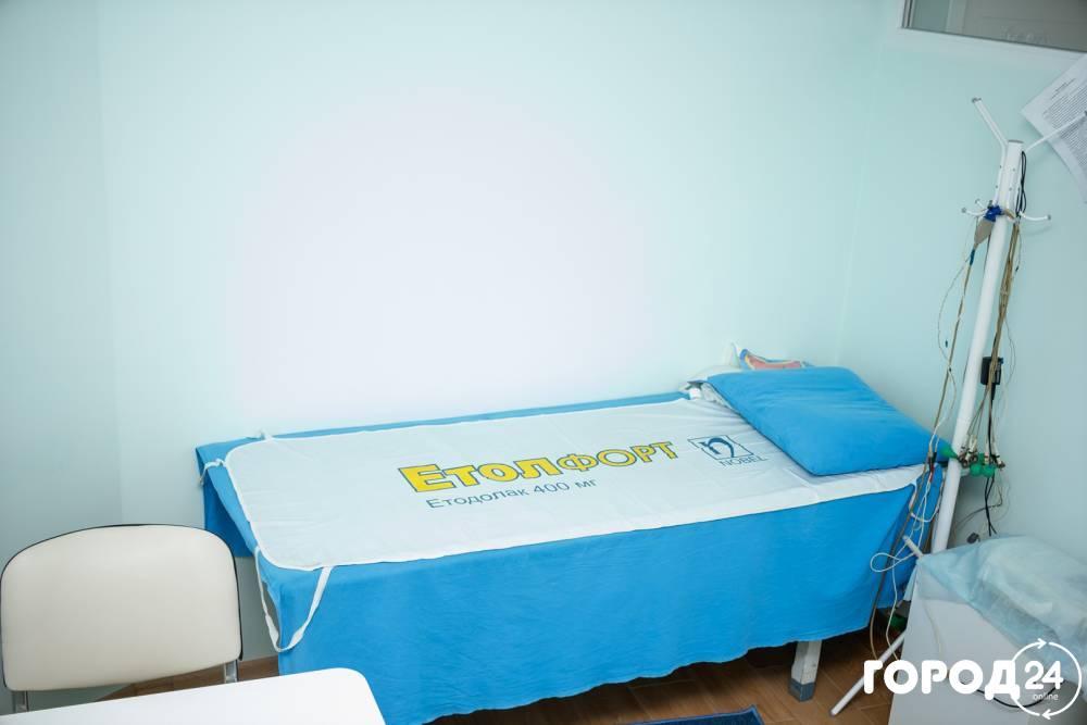ООО «Медико-восстановительный центр Олимпия»