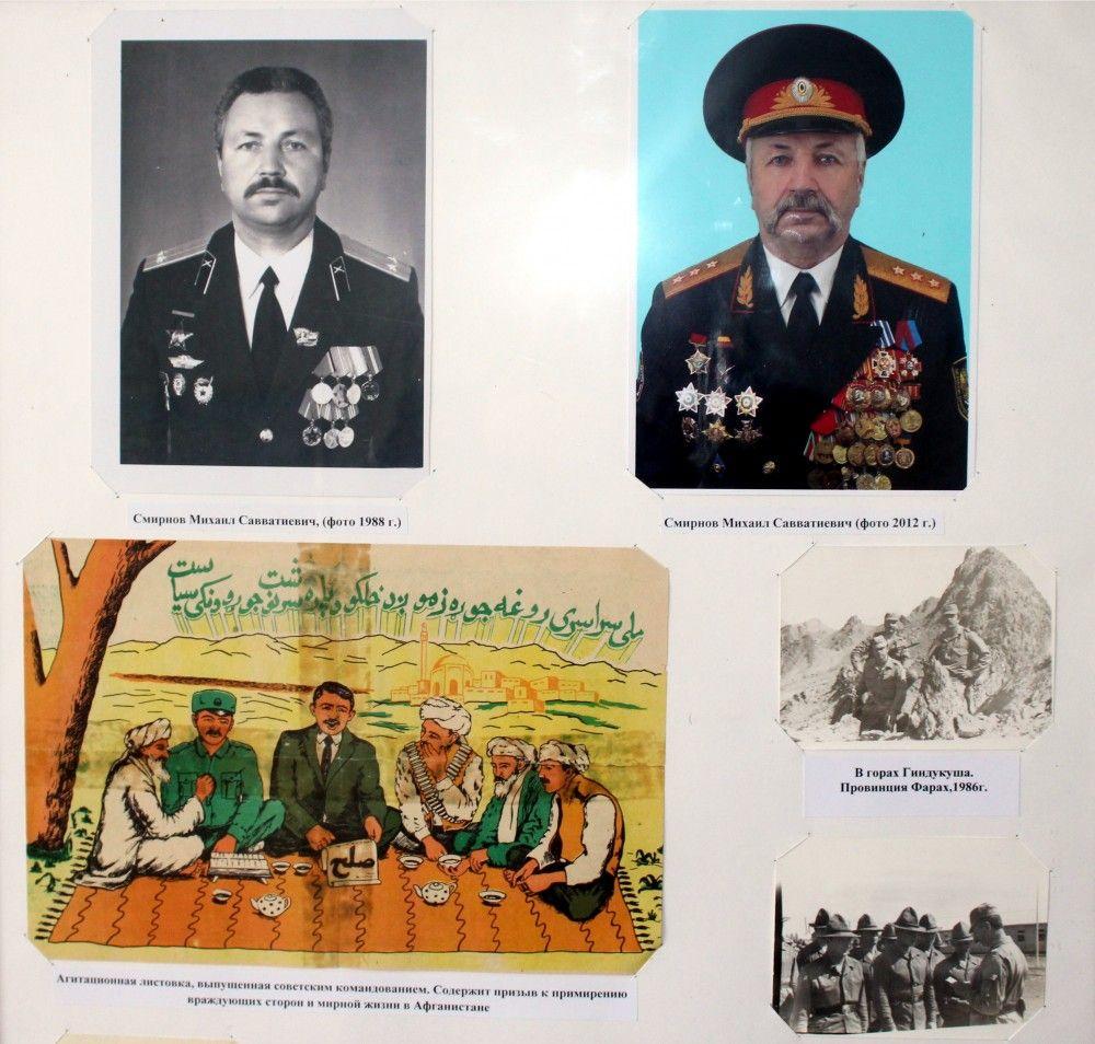 В музее древностей вспомнят воинов-афганцев