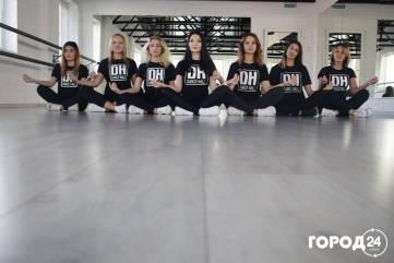 ООО «ПРОдвижение».Танцевальная фитнес -студия DANCE HALL