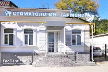 Акция в честь открытия  стоматологической клиники «Гармония» в Феодосии.