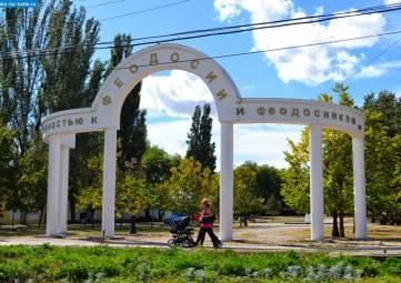 В Феодосии планируют благоустроить сквер на Симферопольском шоссе