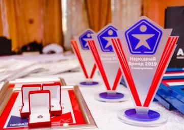 В Симферополе состоялась церемония награждения победителей конкурса «Народный Бренд 2019»
