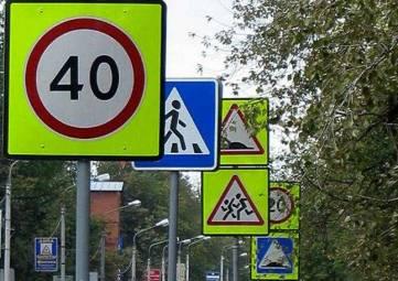 МВД не может определиться с нештрафуемым порогом скорости