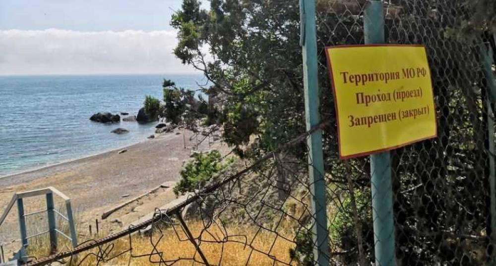 Военные передумали возвращать Севастополю пляж в Батилимане