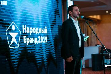 Церемония награждения Народный бренд 2019 от Geometria