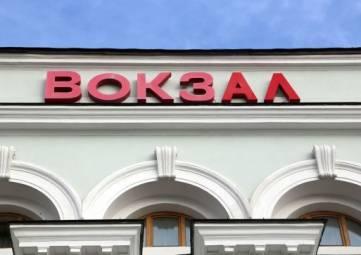 В Крыму отметят 2500-летие Боспорского царства и в Крыму установили причину масштабного пожара в урочище Курлюк-Баш