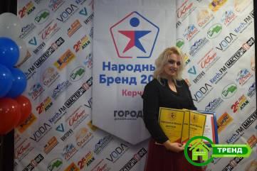 Церемония награждения Народный бренд 2019 г.Керчь