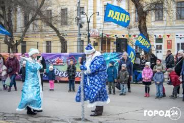 ЛДПР поздравила детей с Новым годом
