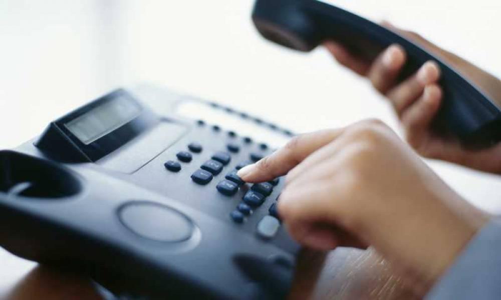 В Феодосии изменились телефонные номера единой диспетчерской службы