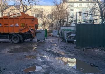 Феодосийцы активно обсуждают новые мусорные контейнеры - феосети