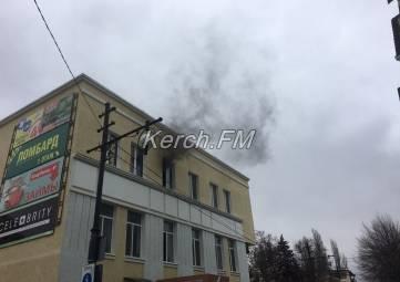 В бизнес-центре в Керчи - пожар и Microsoft перестанет поддерживать Windows 7 через восемь дней