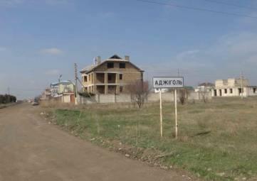 Власти Феодосии обещают отремонтировать улицу Аджигольскую в Приморском