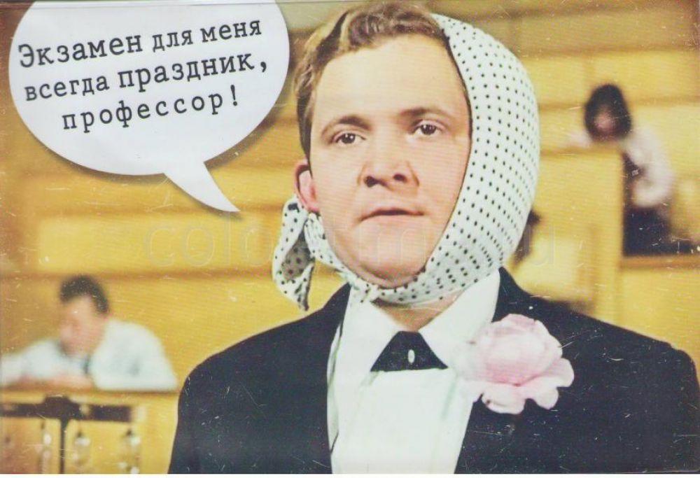 Феодосийские выпускники могут поступать только в крымские ВУЗы