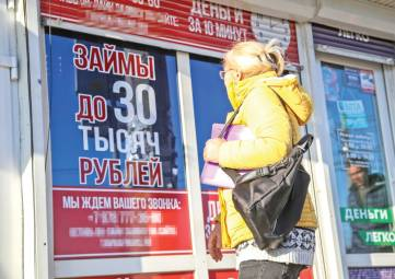 В России зафиксировали первый случай смерти от снюса и какие денежные нововведения ожидают крымчан в 2020 году