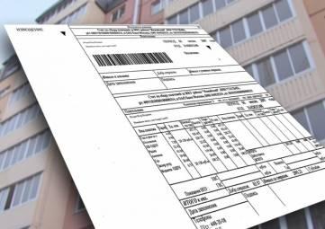 Взносы на  капремонт: с апреля за неуплату крымчанам грозит пеня