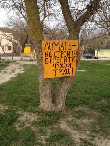 Мамочки феодосийского Орджоникидзе благоустраивают детскую площадку (ФОТО)
