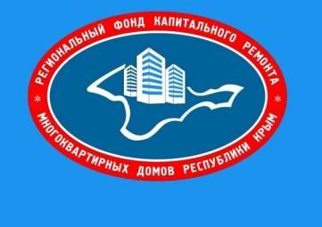Фонд капитального ремонта подписал соглашение с  Управлением Федеральной службы судебных приставов по Республике Крым