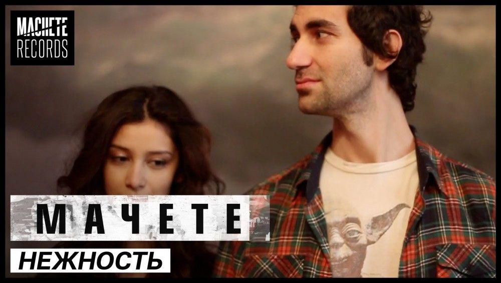 Фанаты группы Machete вспоминают о клипе, снятом 7 лет назад в Феодосии