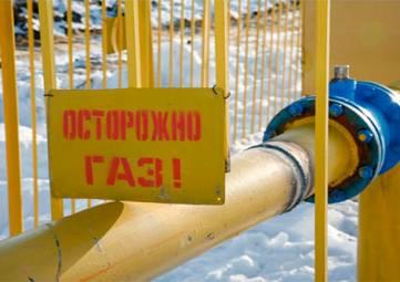 В Крыму выросли цены на газ и МТС втихаря изменил условия тарифа для крымчан