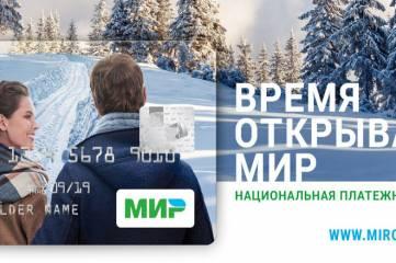 Севастопольский Морской банк празднует девятый День рождения
