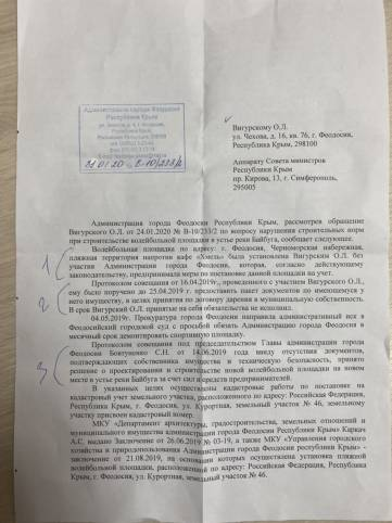 Олег Вигурский: «Аксенова можно обмануть. Попытаться…»