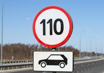 Лимит скорости на «Тавриде» может быть повышен до 110 км/ч – ГИБДД