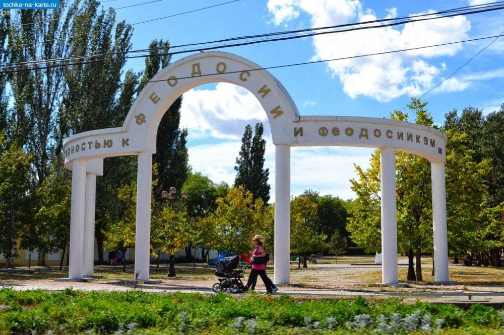 В Феодосии начали реконструкцию арки Шайдерова