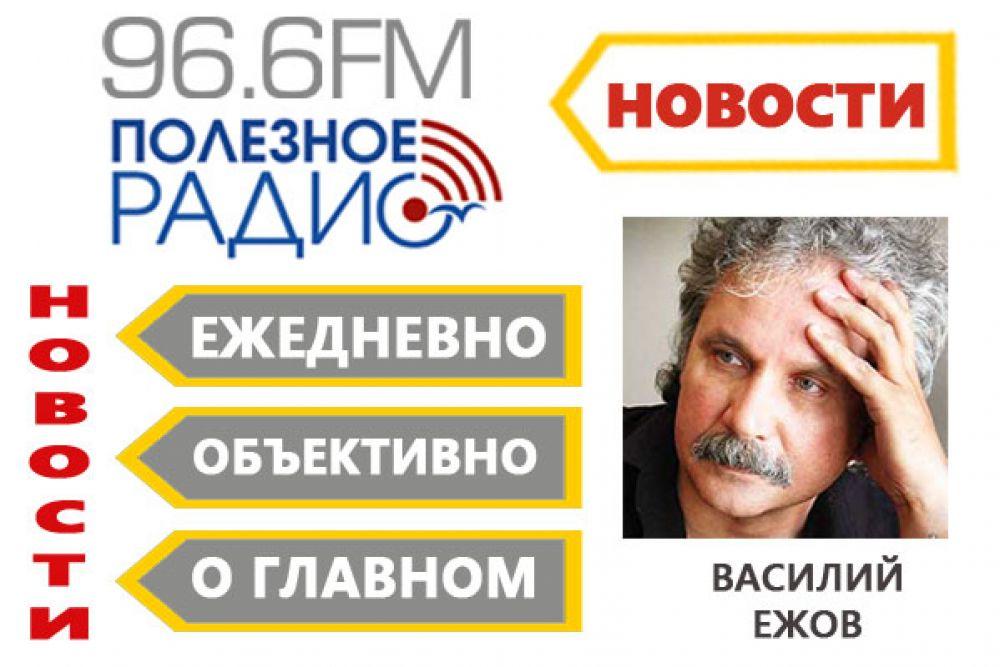 Маршрут №40... Феодосия - лидер по инвестициям... Воспитанница Грицаевой - призер...