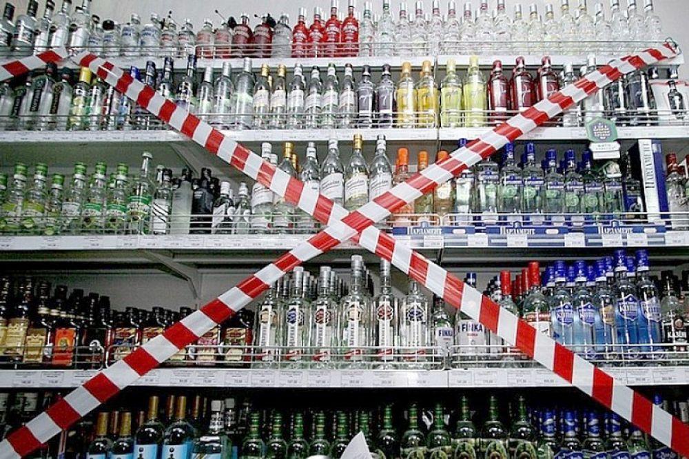 В Феодосии ввели запрет на продажу алкоголя на майские праздники