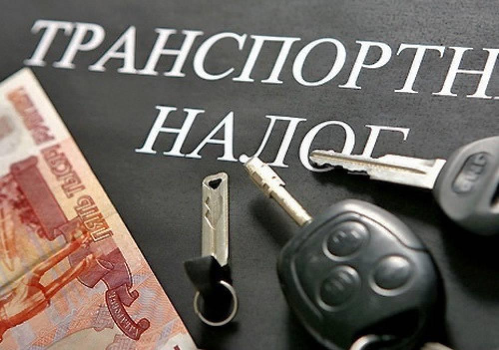 «Платон» освобождает от транспортного налога!
