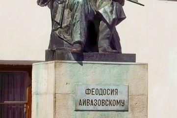 Ровно 87 лет назад в Феодосии открыли памятник Ивану Айвазовскому