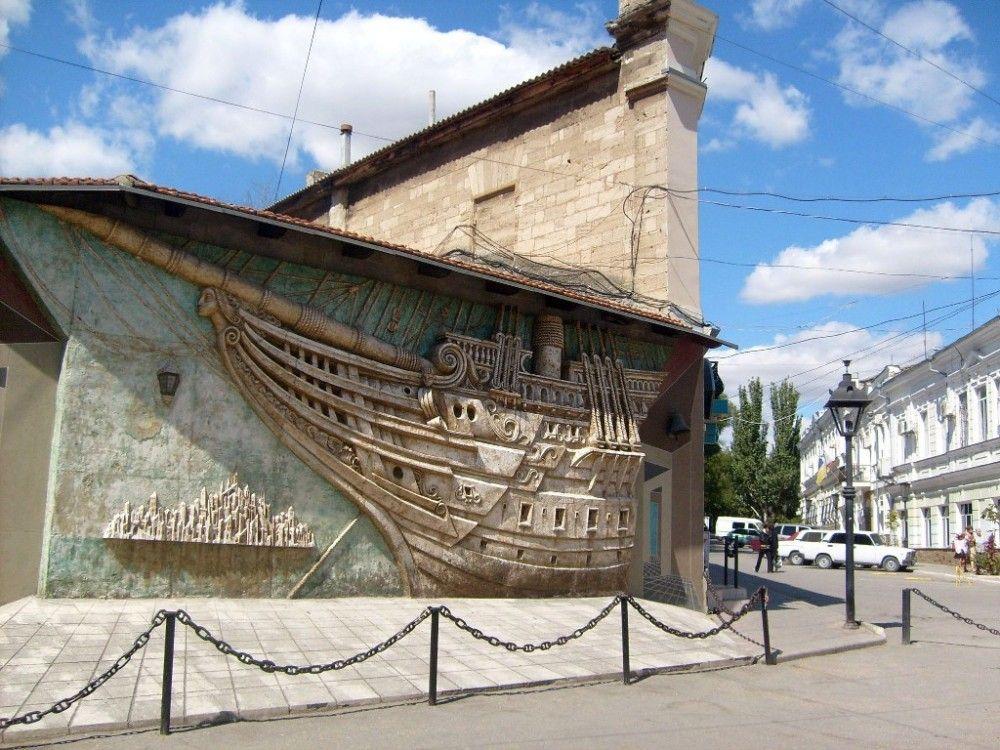 В Феодосийском музее Грина прозвучат произведения писателя на военную тему
