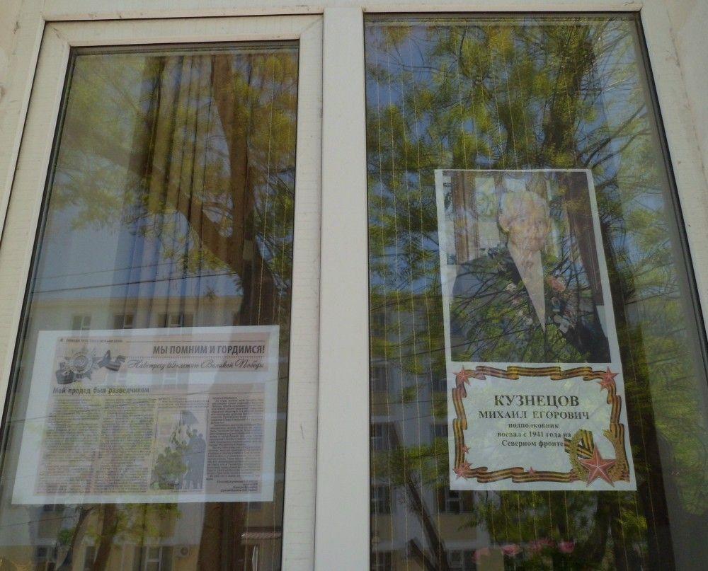 В Феодосии на фасаде школы появились портреты ветеранов