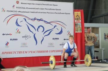 Семнадцать лет без тяжелой атлетики