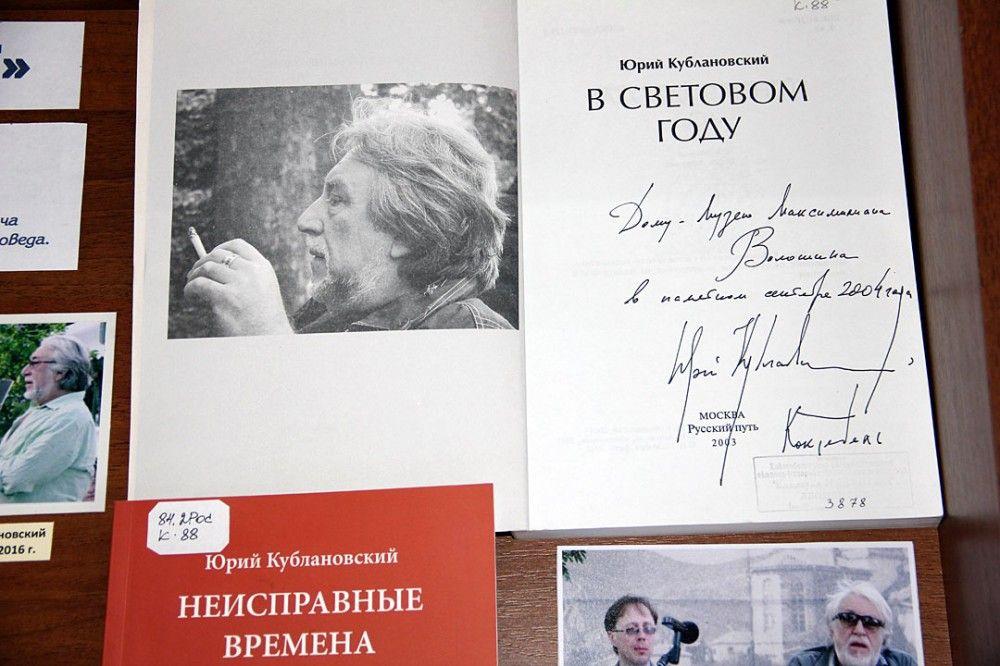К юбилею русского поэта и эссеиста, публициста, критика, искусствоведа