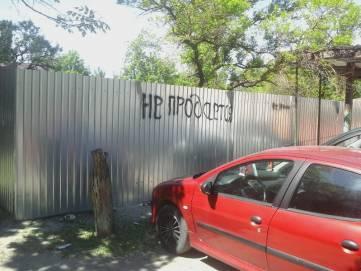 Жителям печально известного феодосийского дома на Федько-103 разрешили гулять «за забором» (ФОТО)