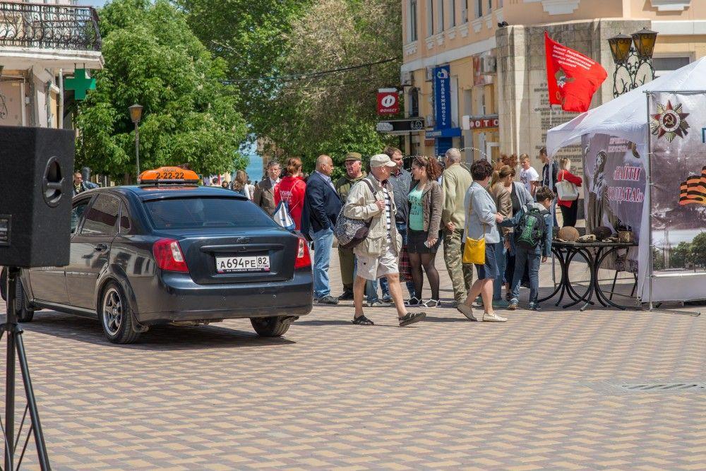 В Феодосии прошла акция «Найти солдата»