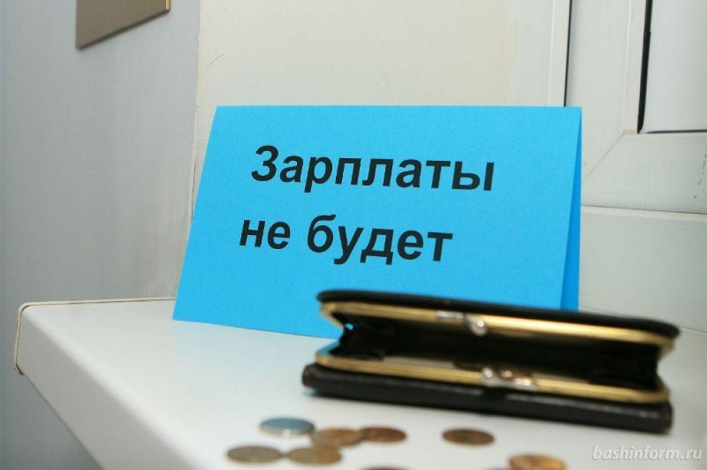 Прокуратура привлекла к ответственности администрацию Феодосии за долги перед коммунальщиками