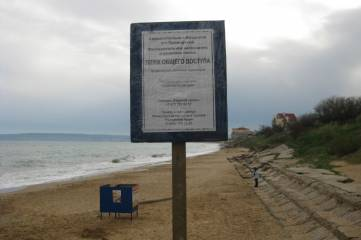 Пляж поселка под Феодосией подготовили к сезону