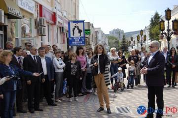 В Феодосии запустили «Фонтан любви»