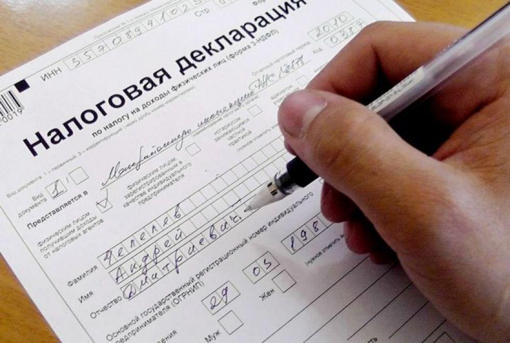 Феодосийцам рекомендуют задекларировать свои доходы