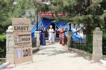 Бювет воды «Феодосийская» открыт в городе